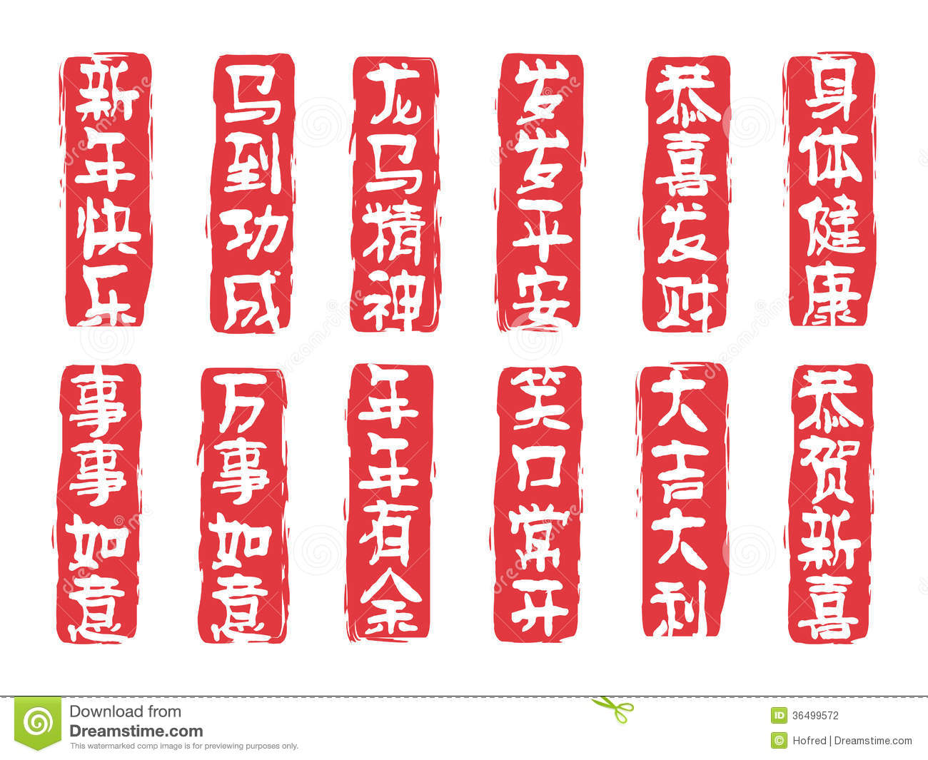 Traditional chinese writing app