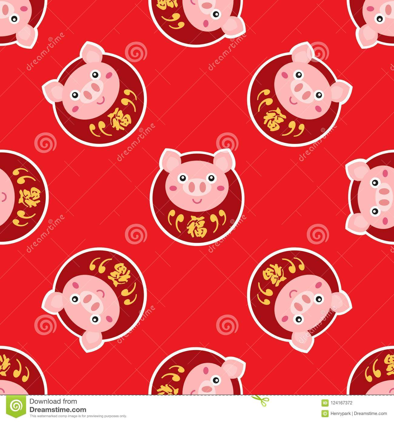 Chinese new year seamless celebrate year of pig