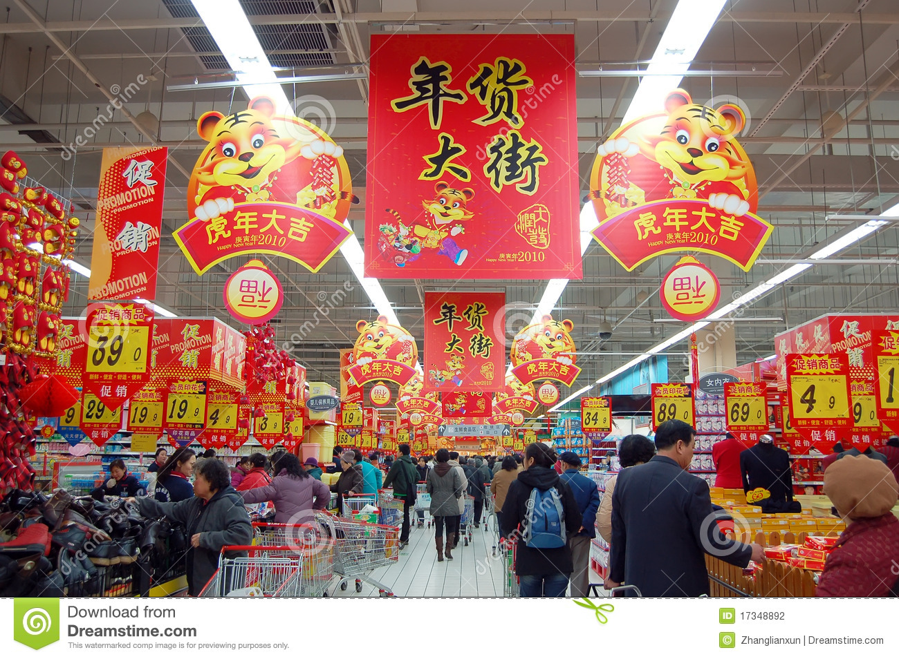 Chinese New Year Shopping Editorial Photography - Image: 17348892