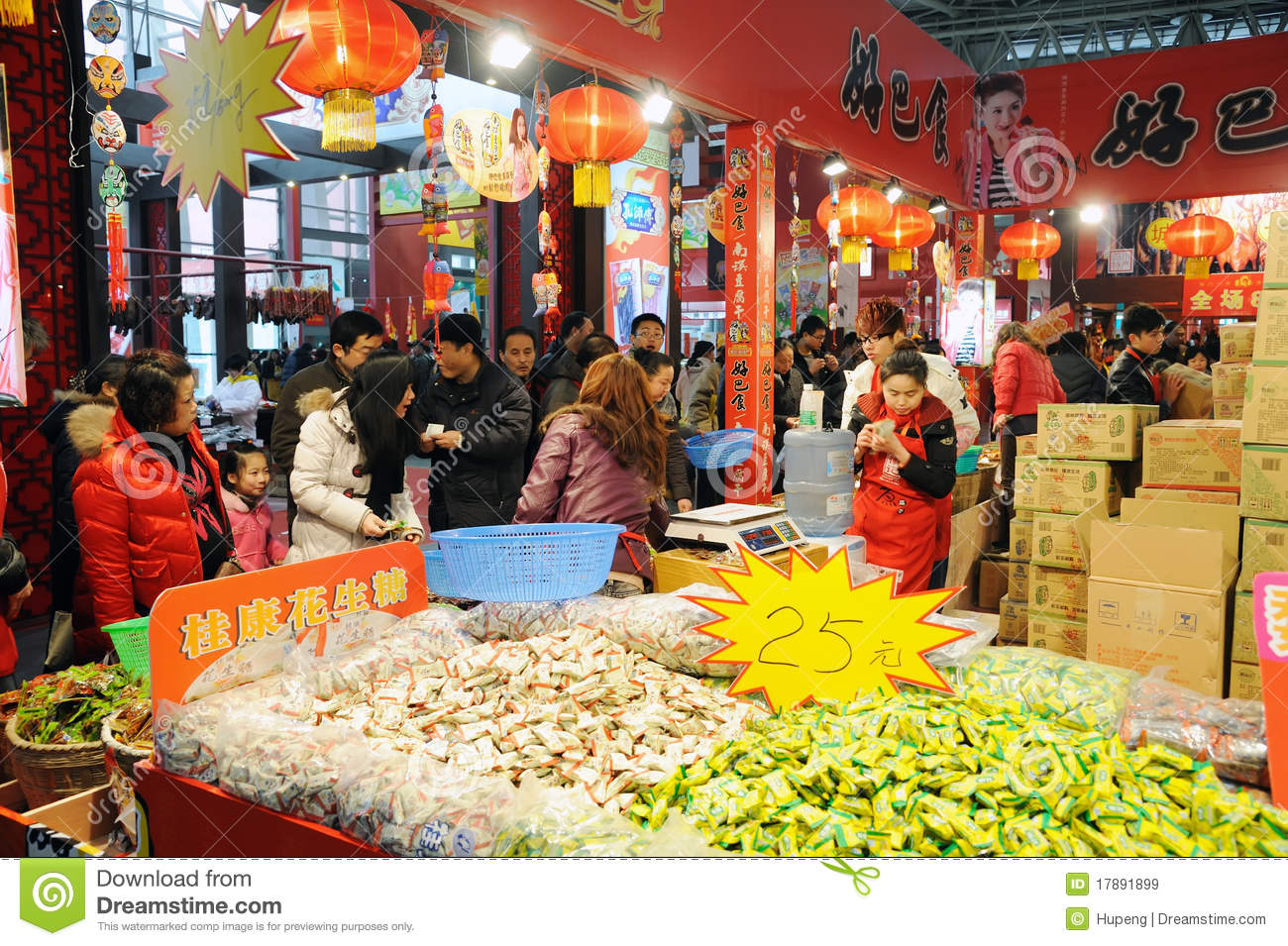 Oriental Food And Gift Market