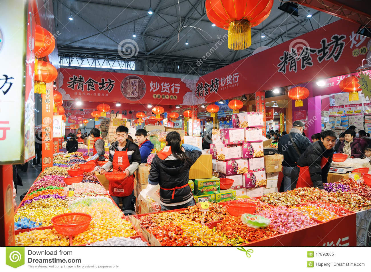Chinese new year shopping in chengdu editorial image for Shopping in cina