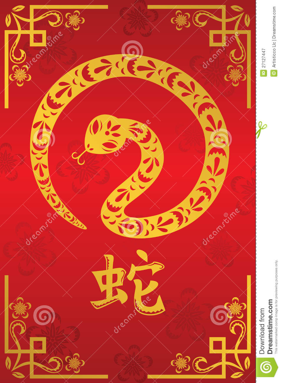 Chinese New Year Of Snake Royalty Free Stock Photography ...