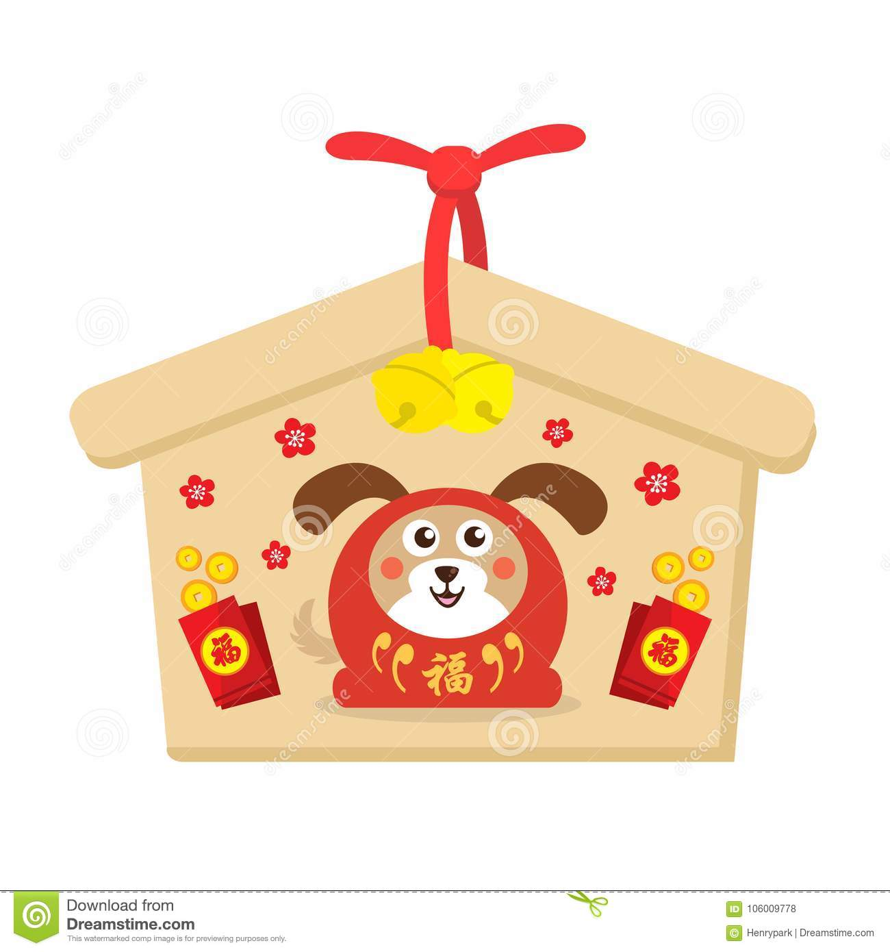 chinese new year souvenir celebrate year of dog