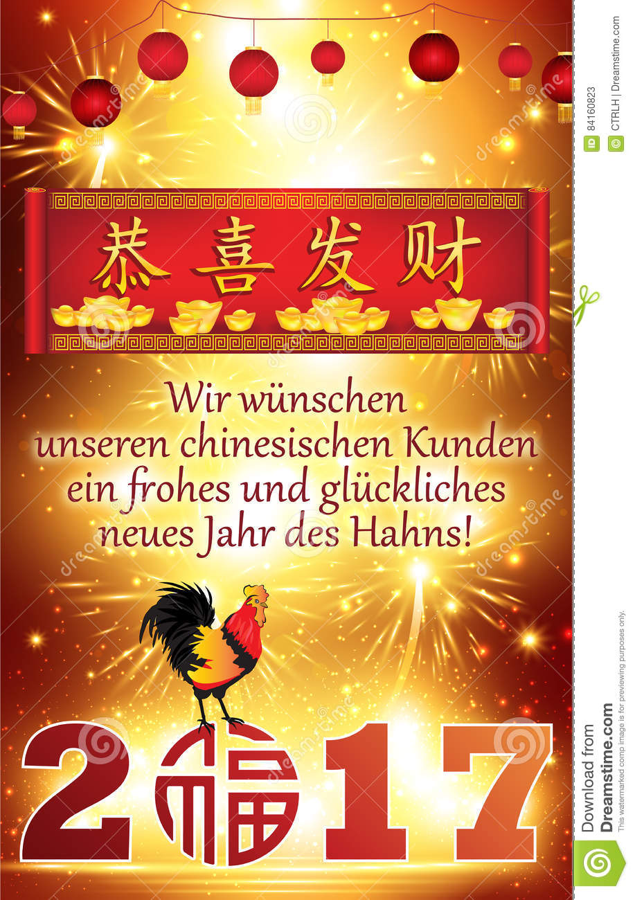 Chinese New Year 2017 Sparkle Background With German Wishes Stock ...