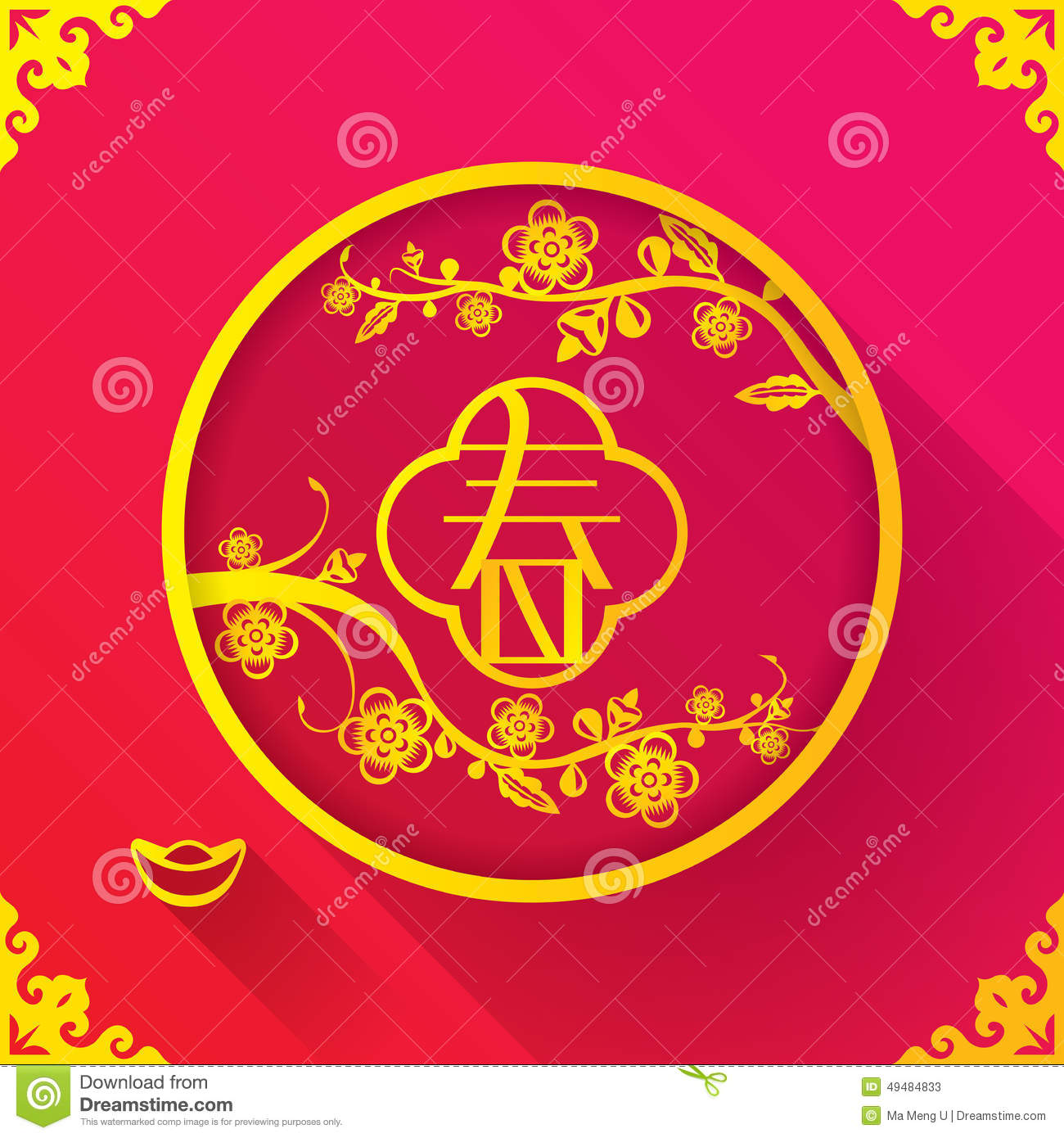 chinese new year spring design template stock vector