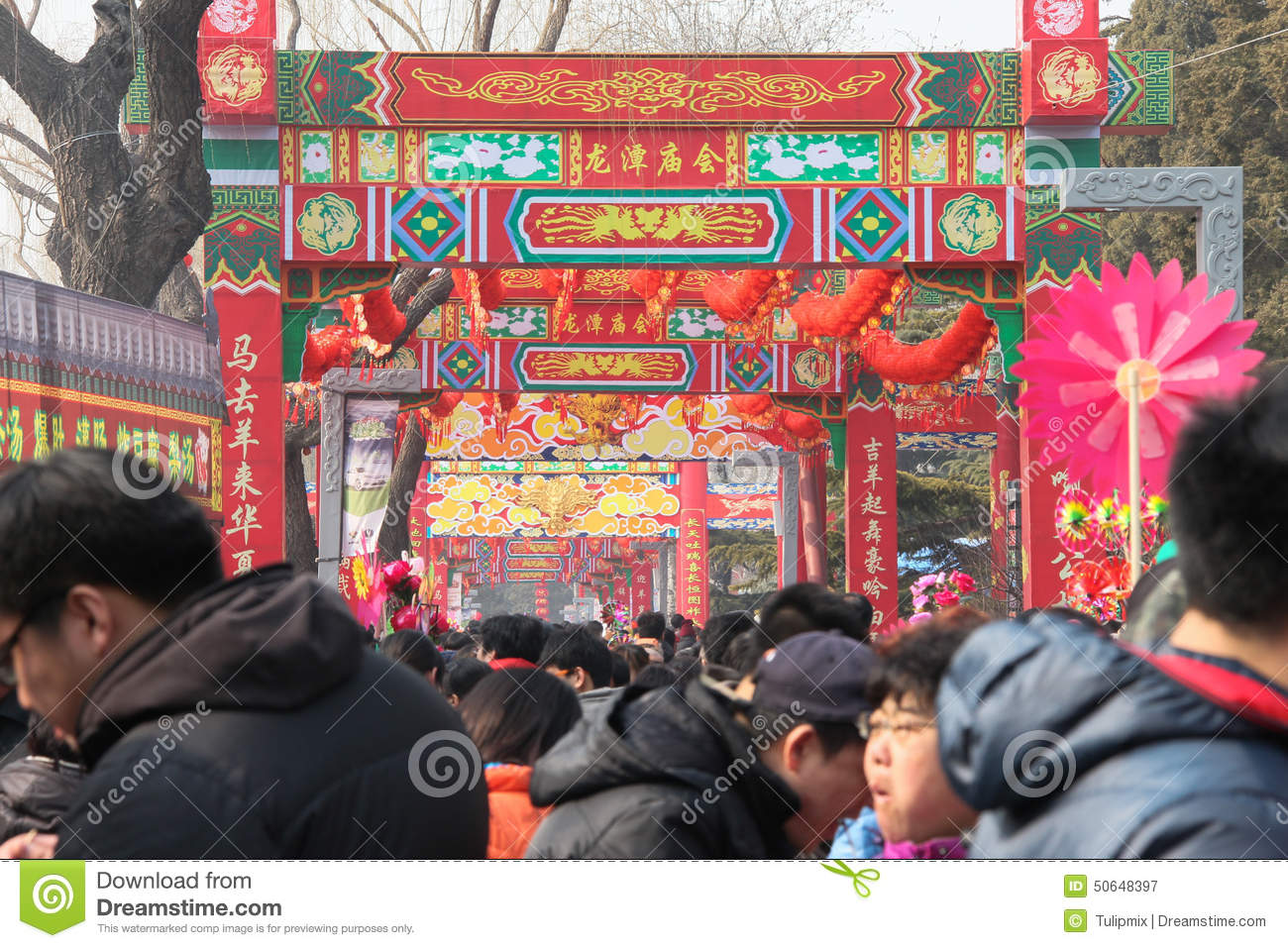 chinese new year spring festival 3 shares the spring festival is an annual event held in china and in chinese communities around the world this massive event takes place on different dates each year, but it typically.