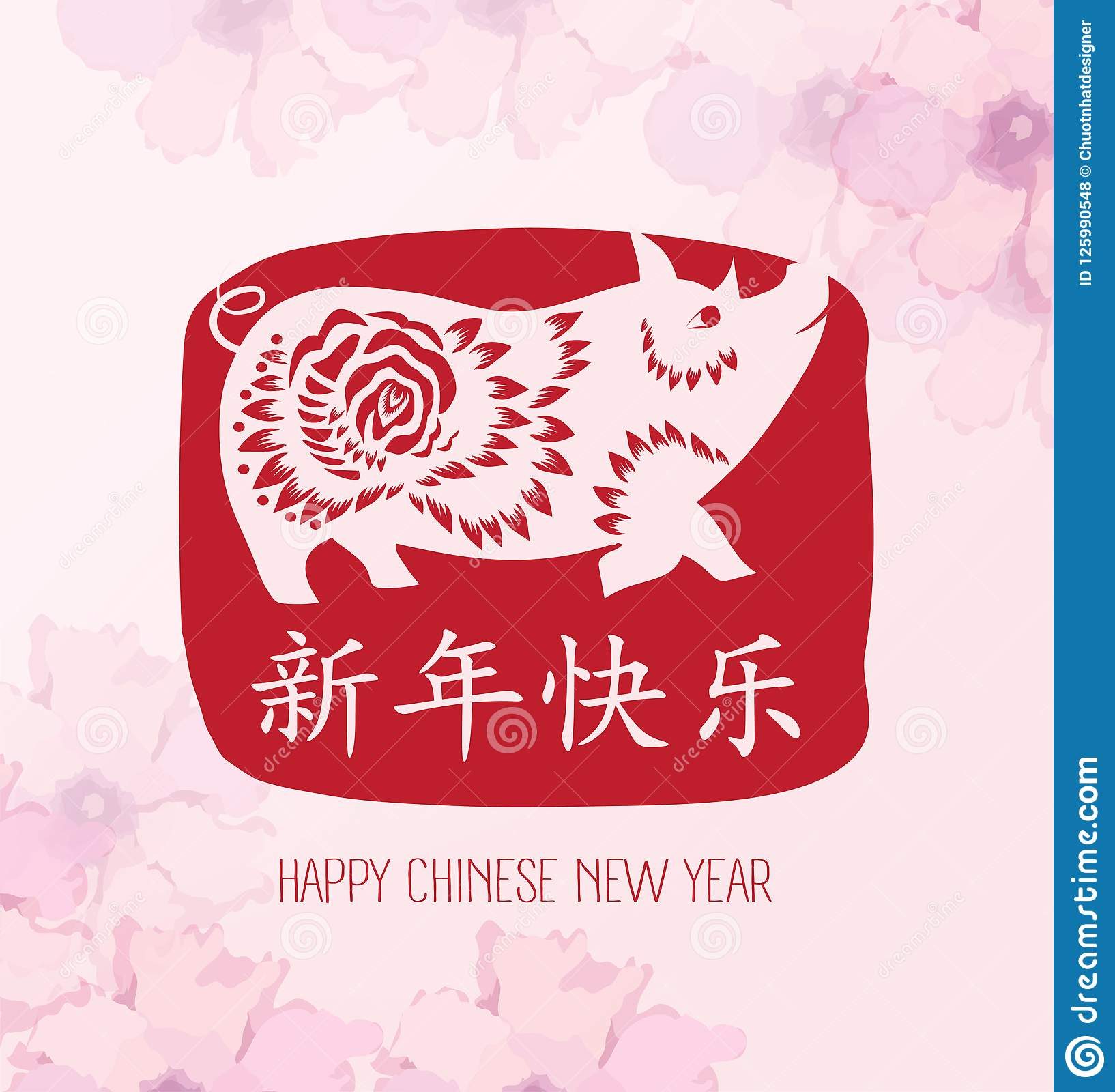 Chinese new year 2019 Stamp background. Chinese characters mean Happy New Year. Year of the pig