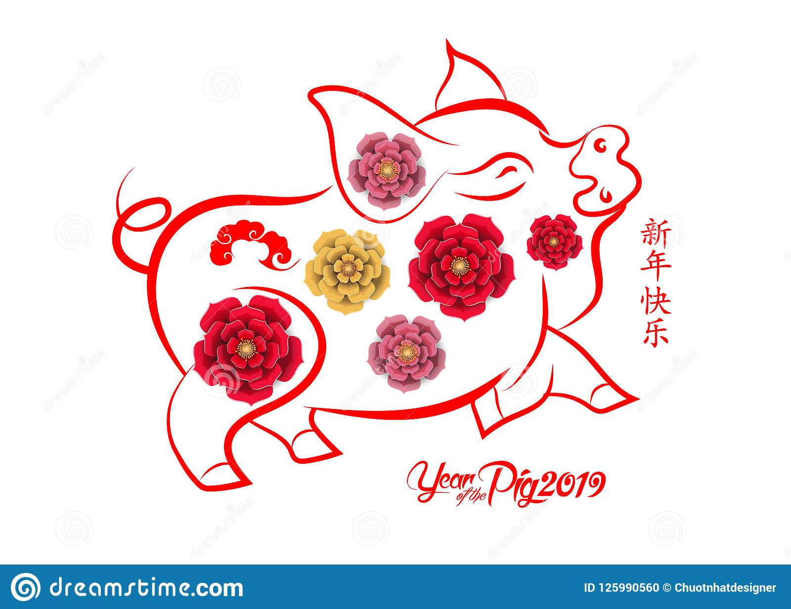 chinese new year 2019 stamp background chinese characters mean happy new year year of