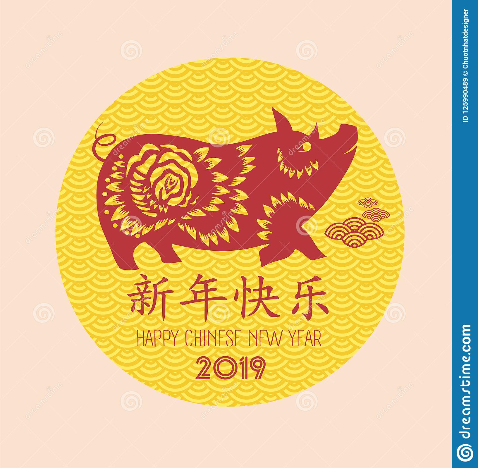 download chinese new year 2019 stamp background chinese characters mean happy new year year