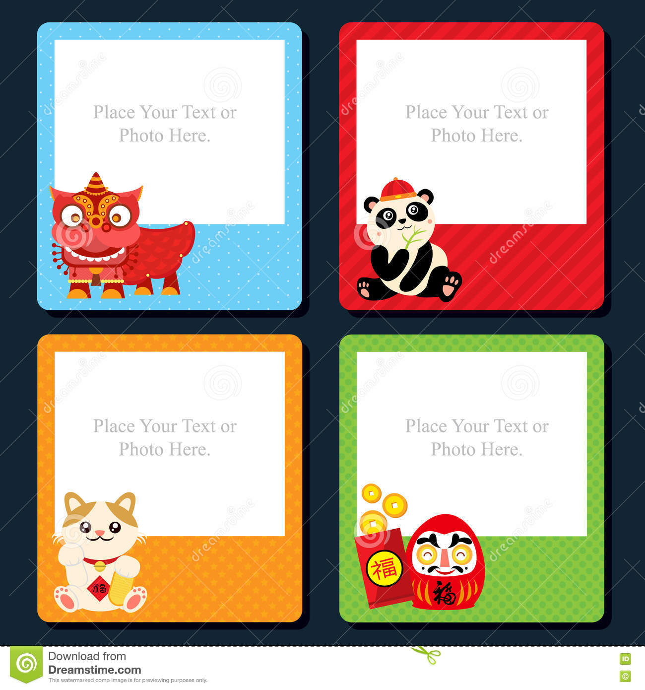 chinese new year template card