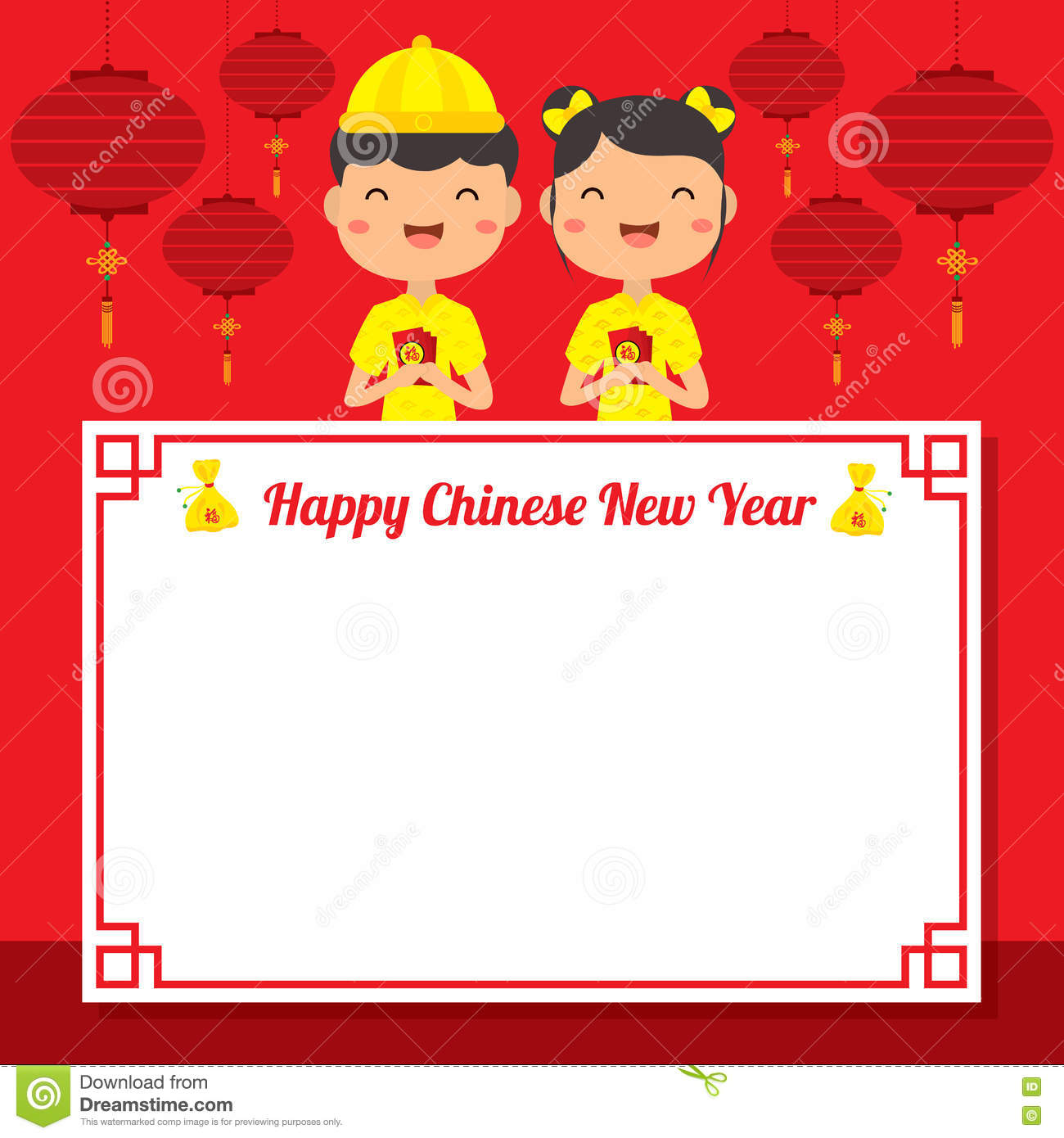 Chinese New Year Template Stock Vector Illustration Of