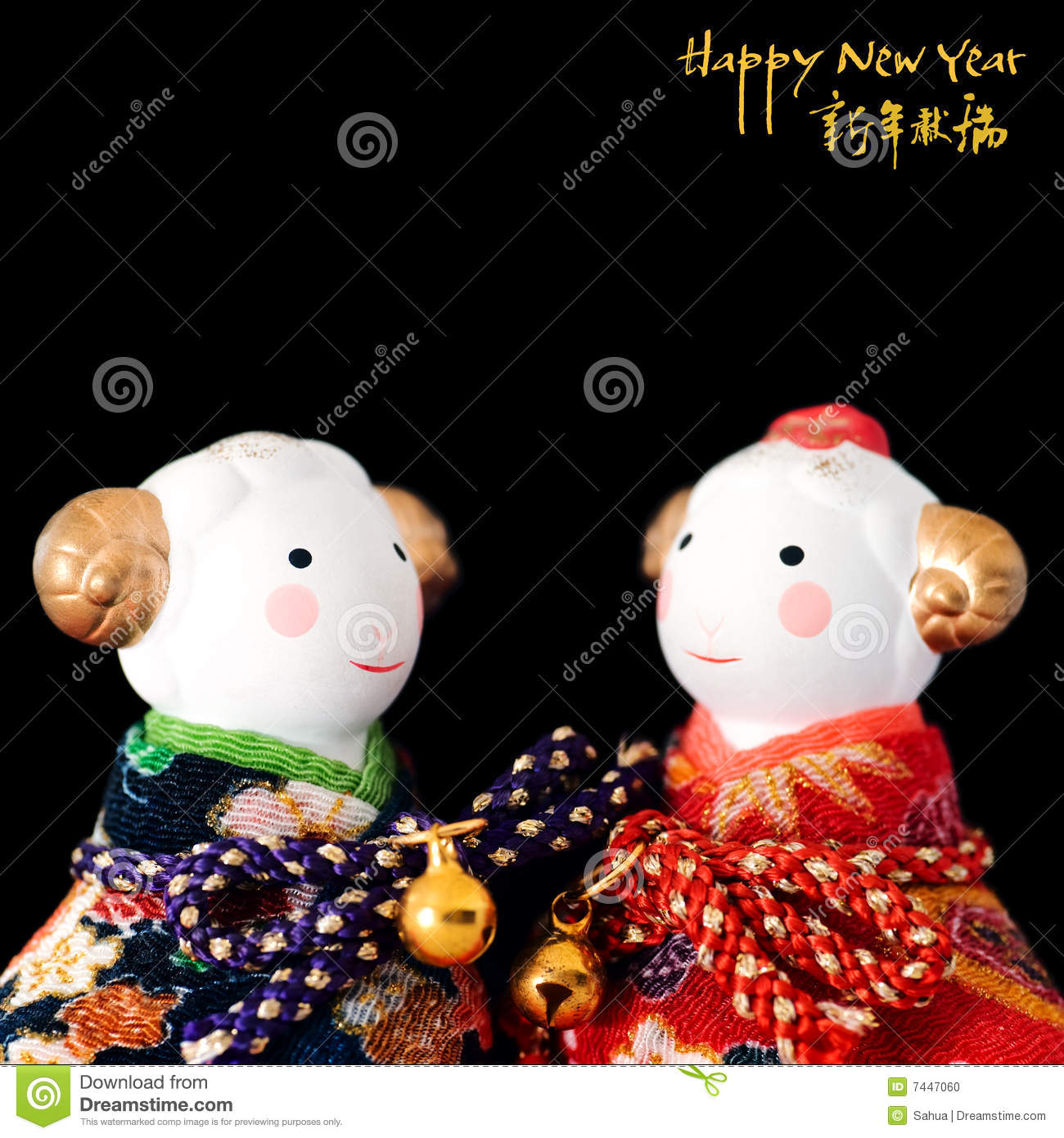 Toys For Chinese New Year : Chinese new year toys stock photo image