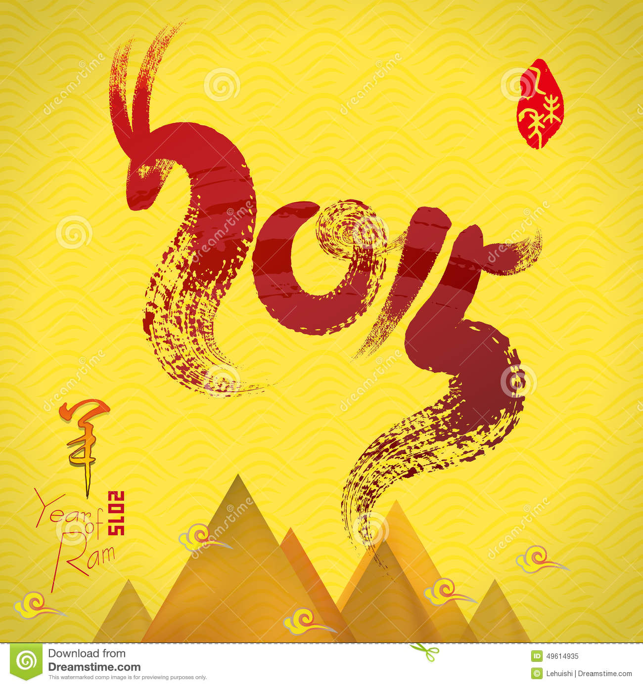Chinese New Year Traditional Greeting Card Design Stock ...