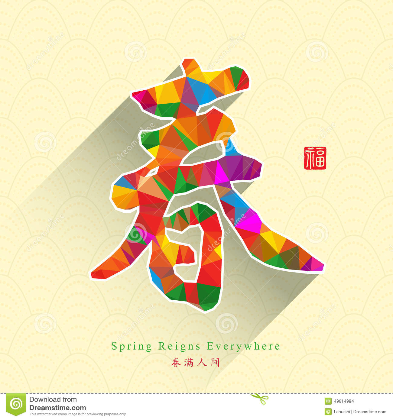 Chinese New Year Traditional Greeting Card Design With Low Poly