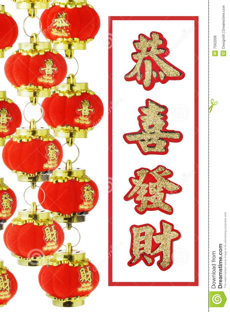 New Year Wishes In Traditional 28 Images Happy Lunar New Year