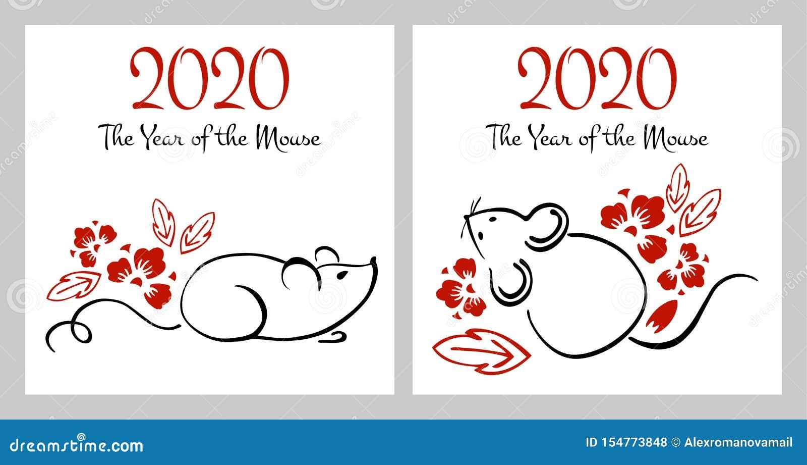 chinese new year 2020 - photo #9