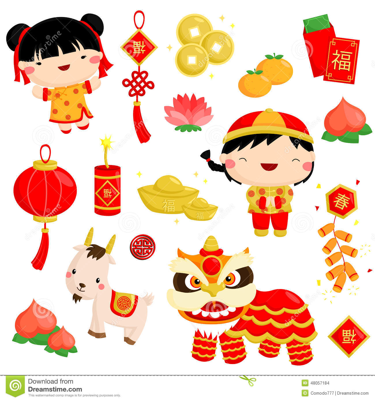 Chinese new year vector stock vector image 48057184 for Chinese vector