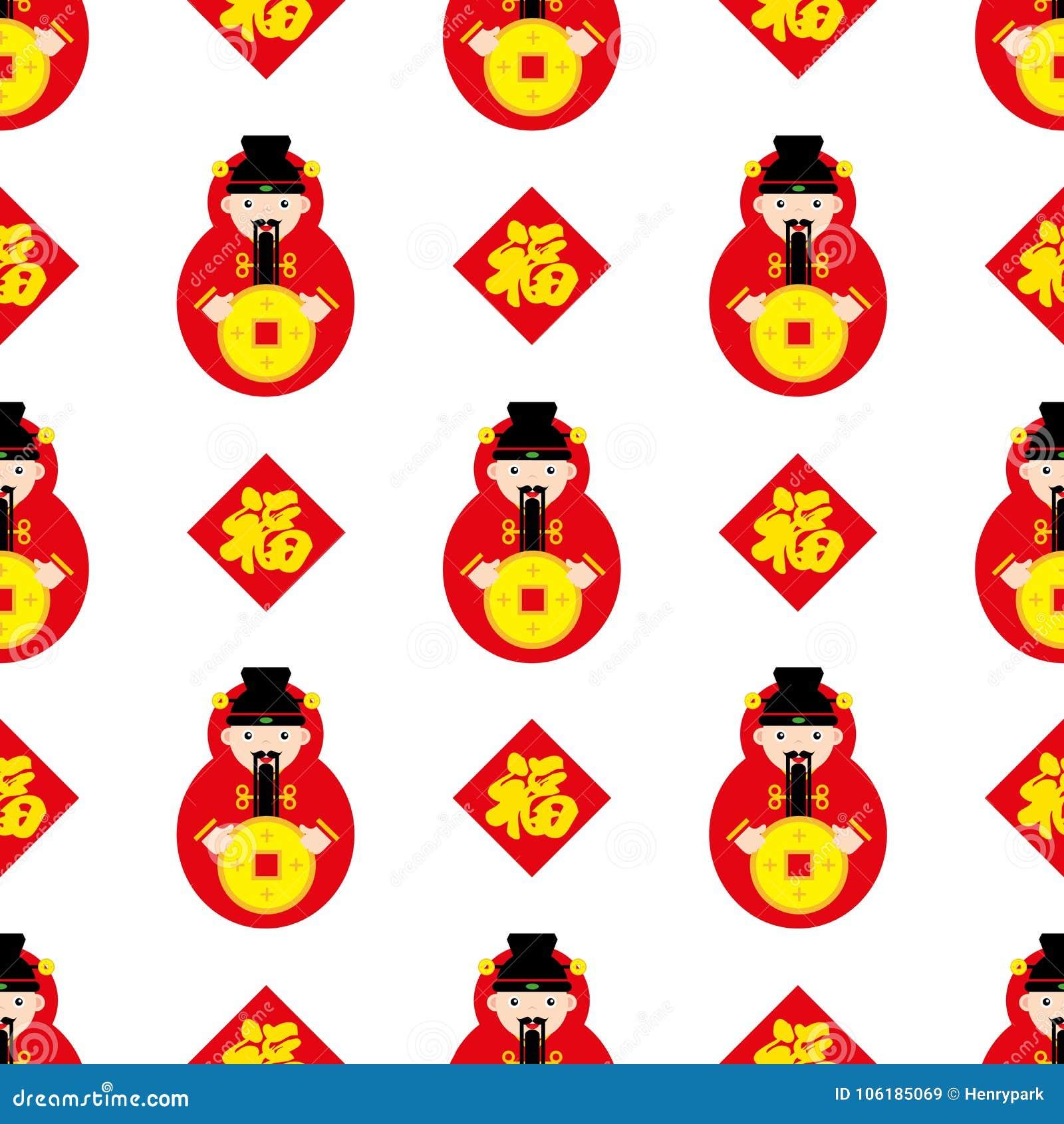 chinese new year wallpaper daruma money god seamless