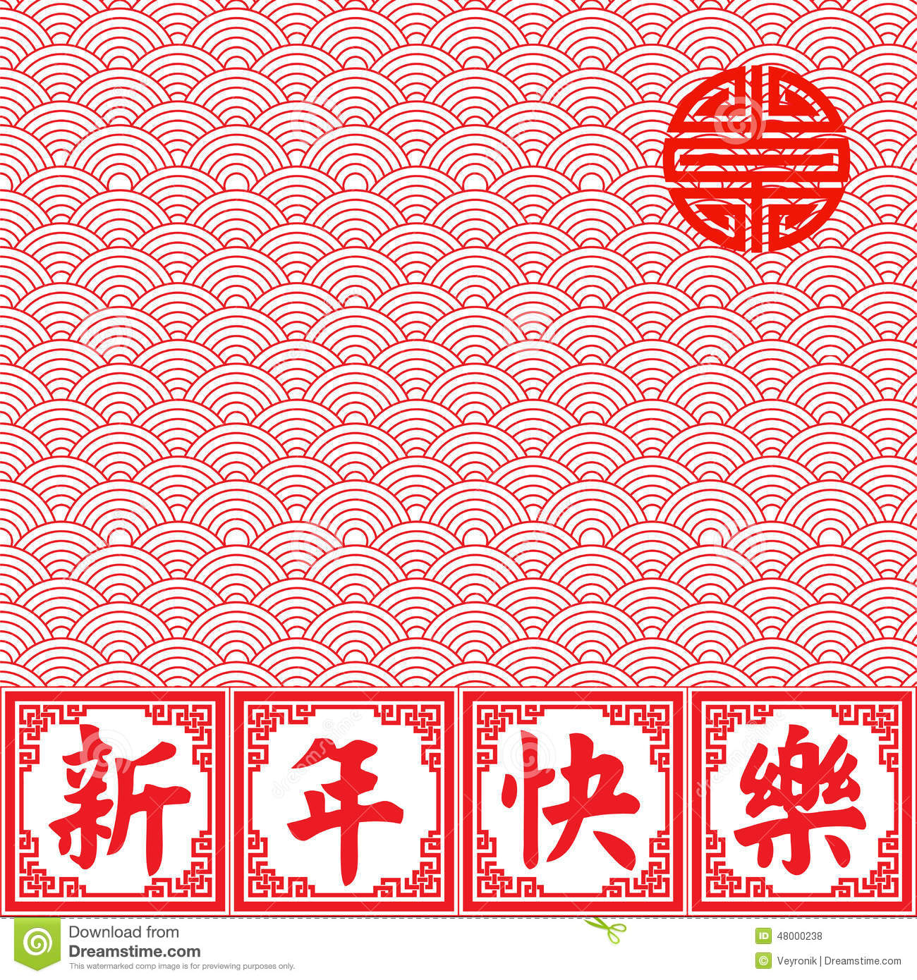 chinese new year wave background
