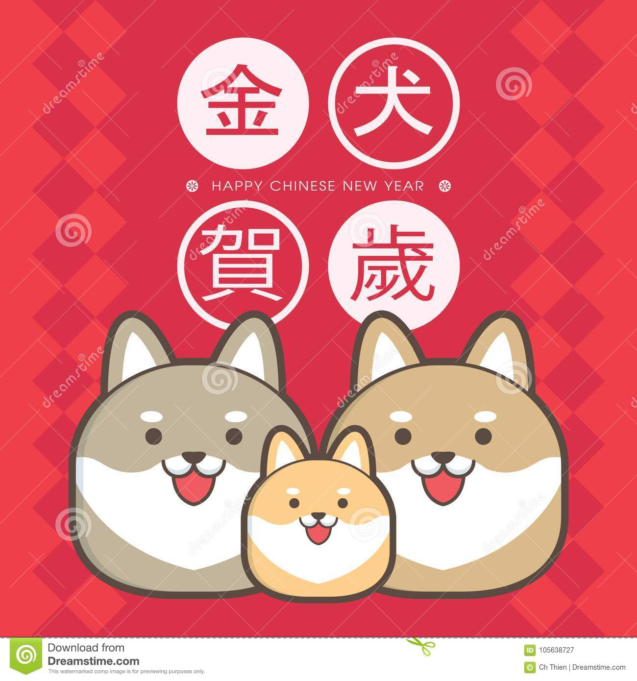 download 2018 chinese new year year of dog greeting card template translation fortune