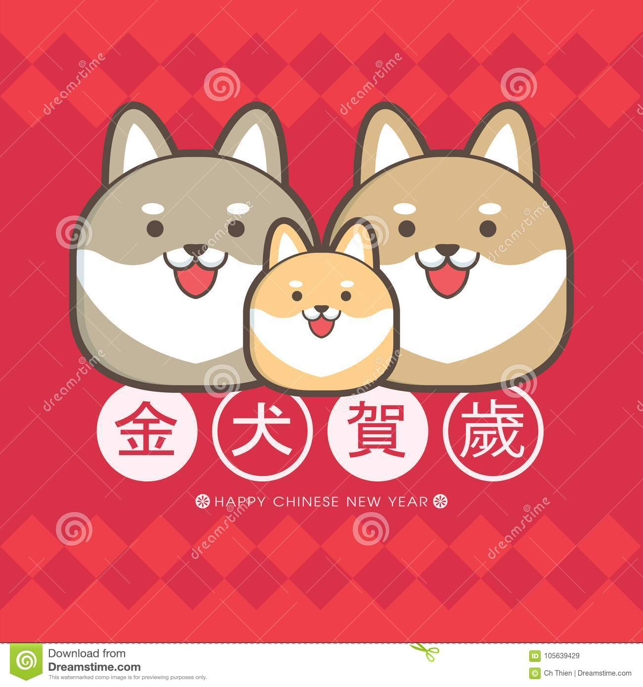 2018 chinese new year year of dog greeting card template