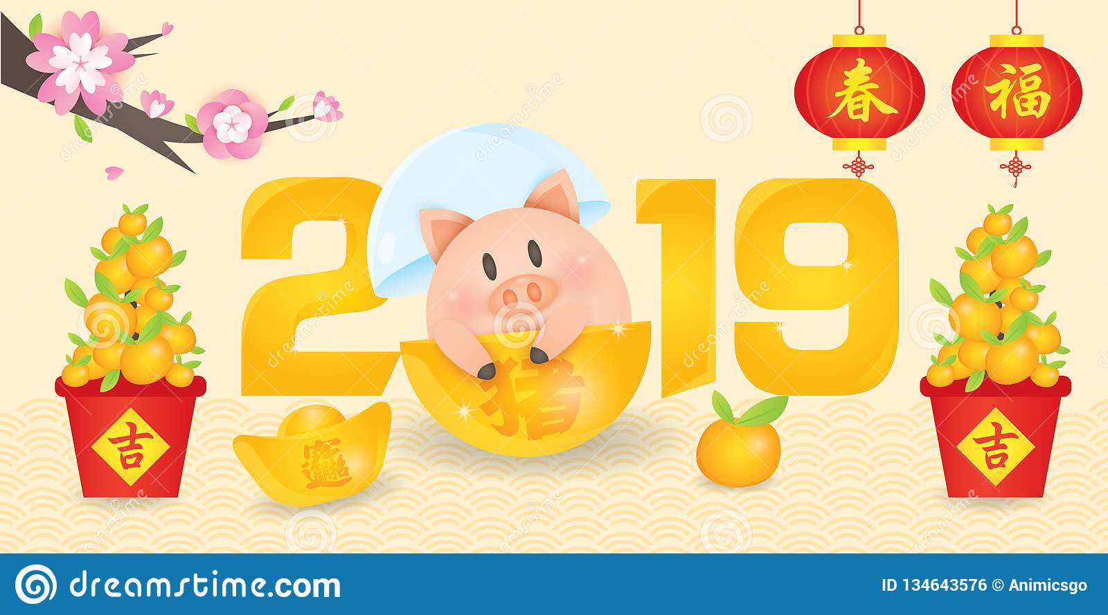 2019 Chinese New Year, Year of Pig Vector with cute piggy with gold ingots, tangerine, lantern couplet and blossom tree. Transl