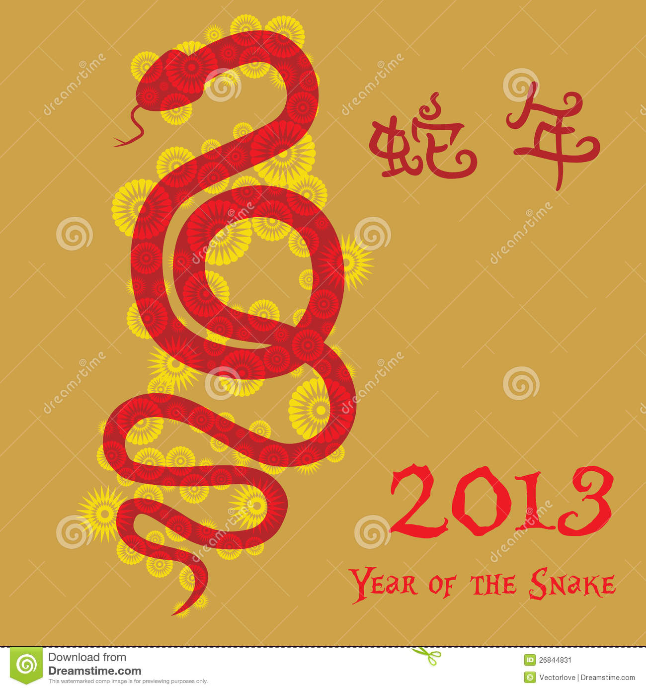 Chinese New Year Year Of The Snake Stock Vector Illustration Of