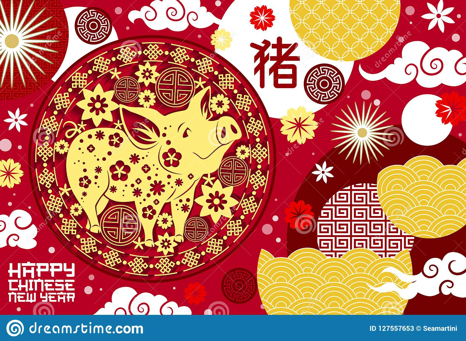 Chinese New Year Of Yellow Pig Greeing Card Stock Vector ...