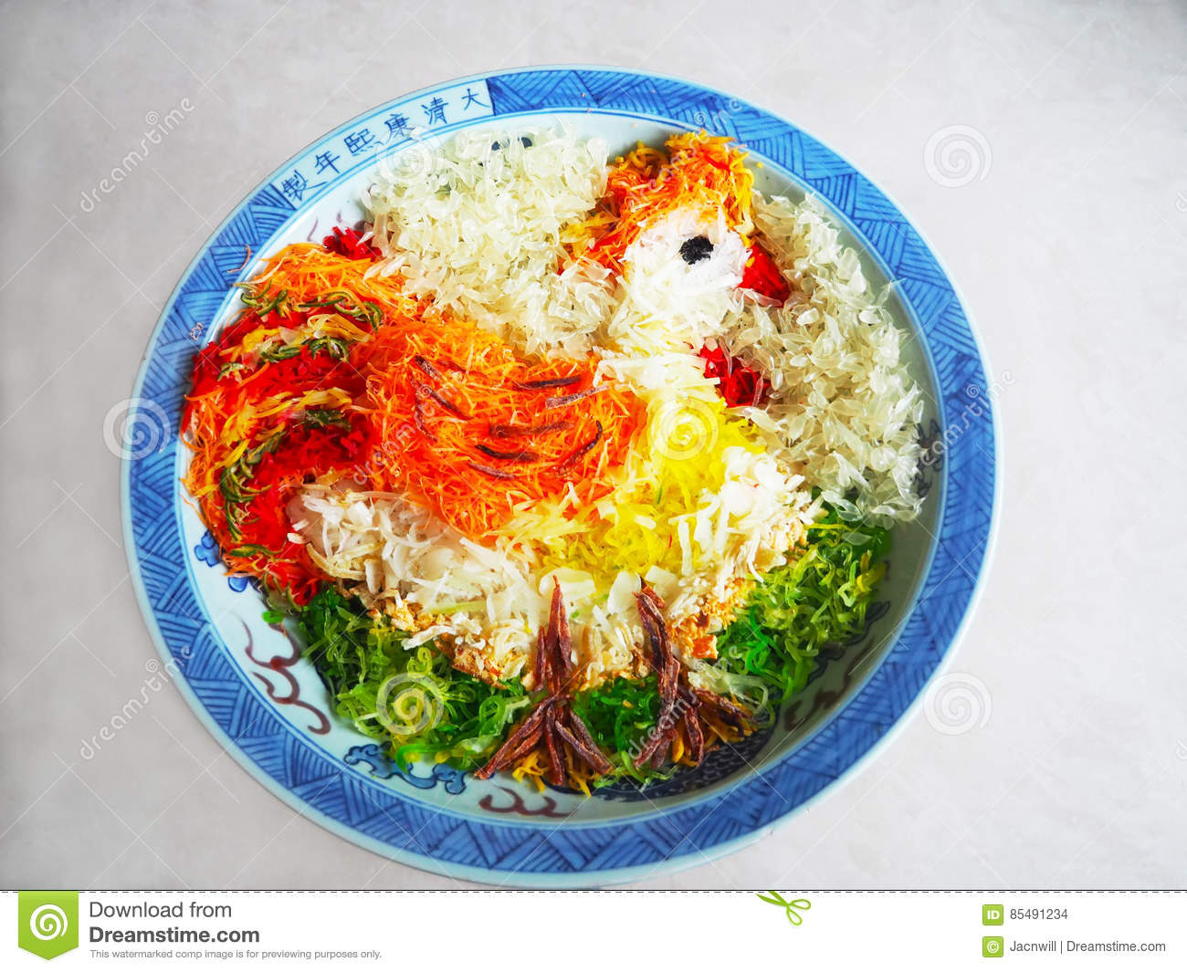Chinese New Year Yusheng Rooster Stock Photo Image Of Cucumber