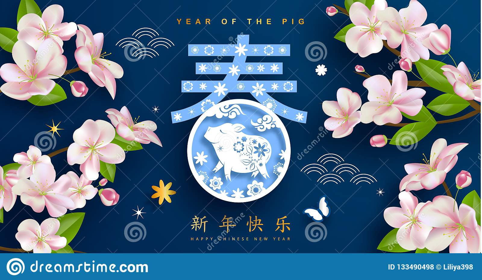 Chinese New Year Zodiac Pig And Spring Festival Flower ...