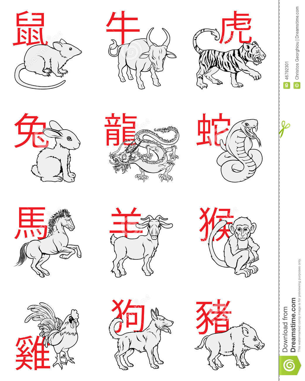 Chinese New Year Symbols for Pinterest