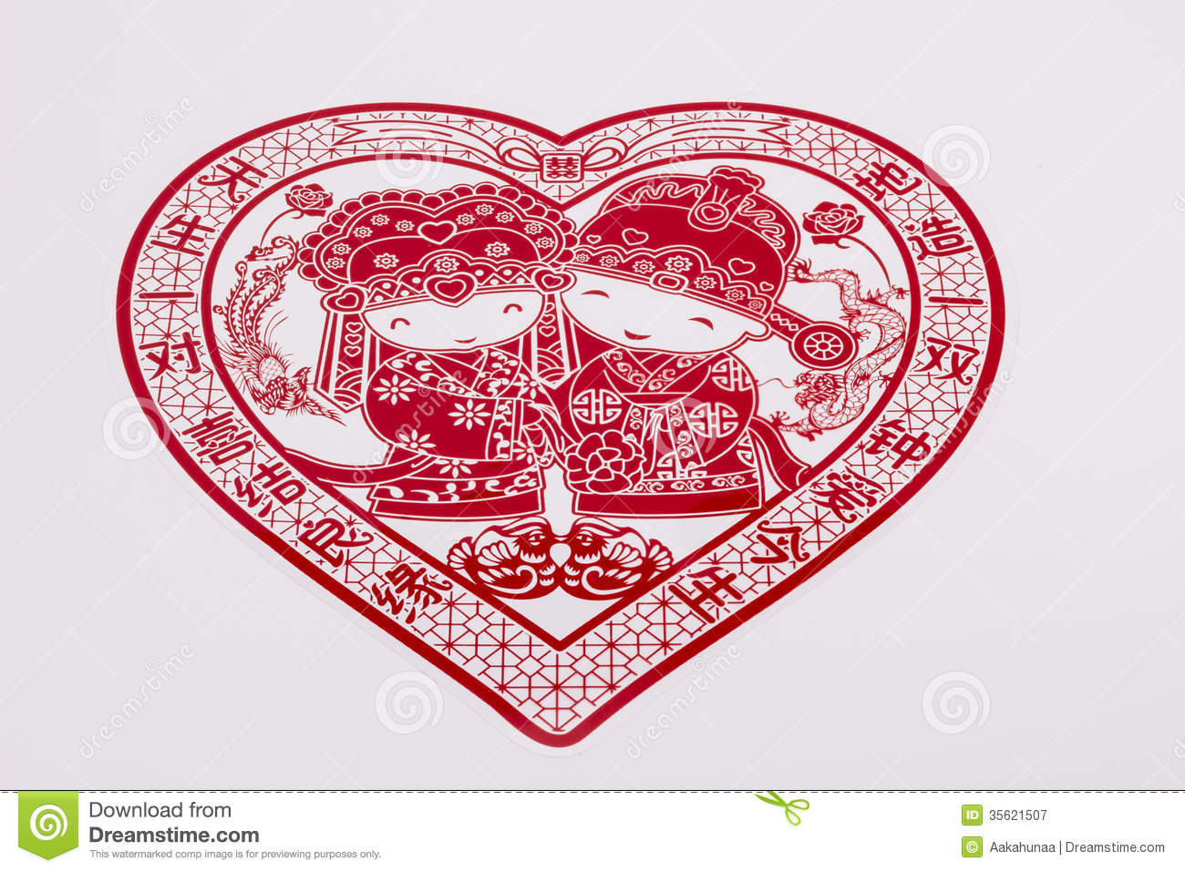Chinese Newlyweds Paper-cut Stock Illustration - Illustration of ...