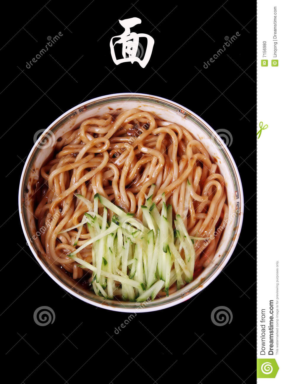 Pictures of Chinese Noodles Using Ramen Noodles
