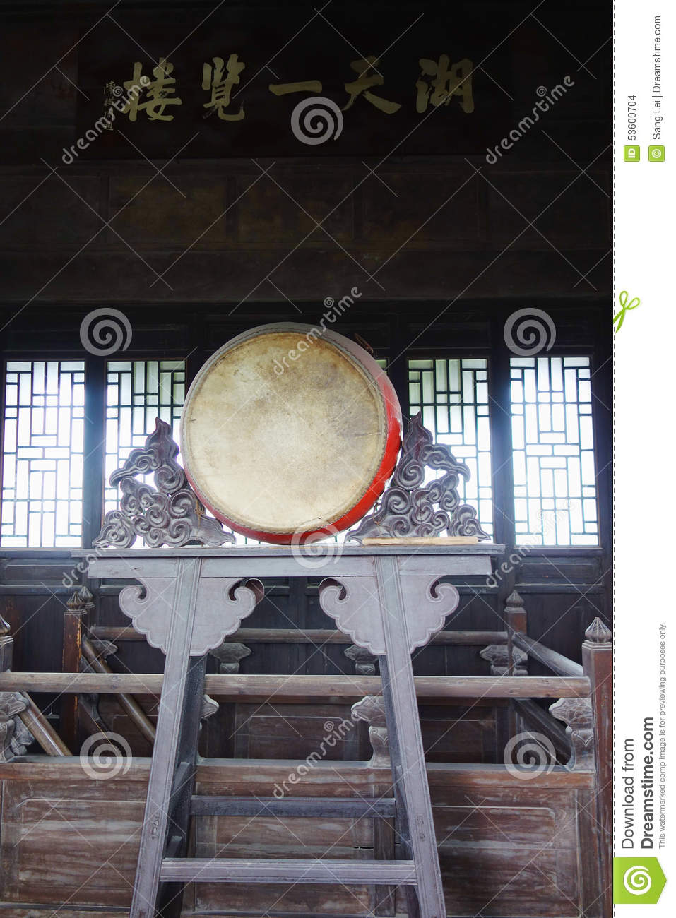 chinese old drum stock photo image of classic history 53600704