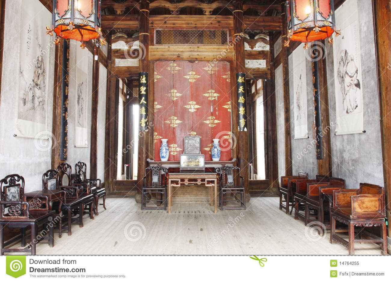 Ancient chinese home interior - Ancient Chinese House Interior