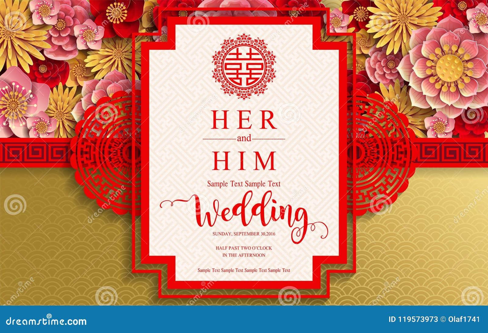 Chinese Oriental Wedding Invitation Card Stock Vector