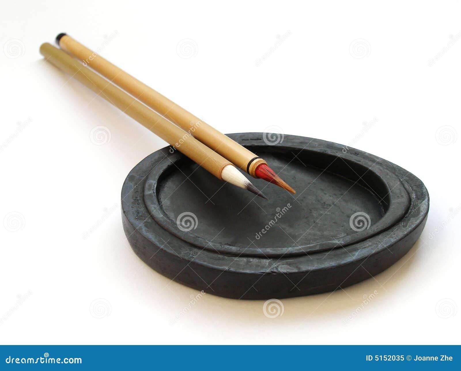 Chinese Paintbrushes Ink Stone Royalty Free Stock Photo