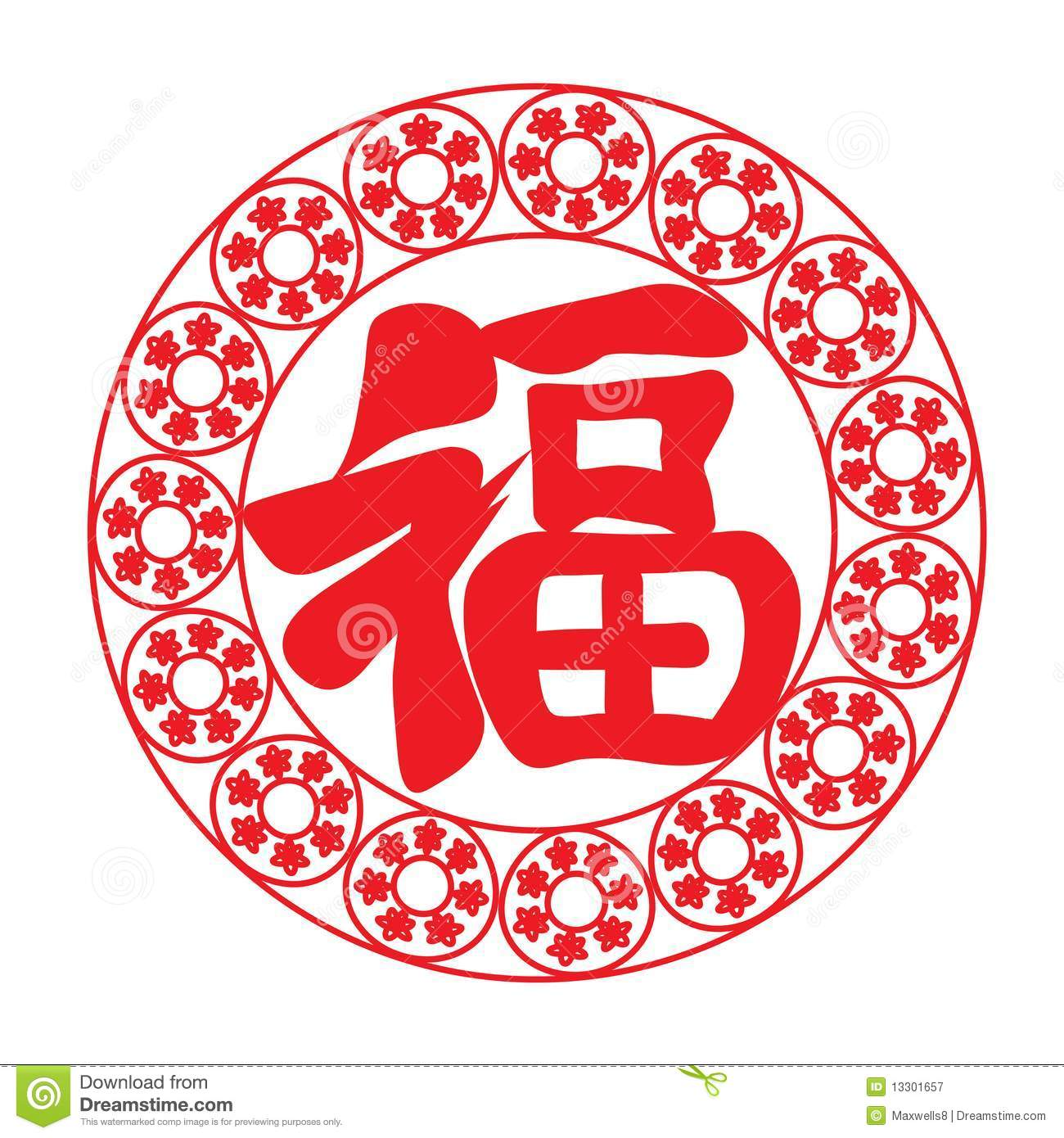 Chinese Paper Cut Royalty Free Stock Photography - Image: 13301657