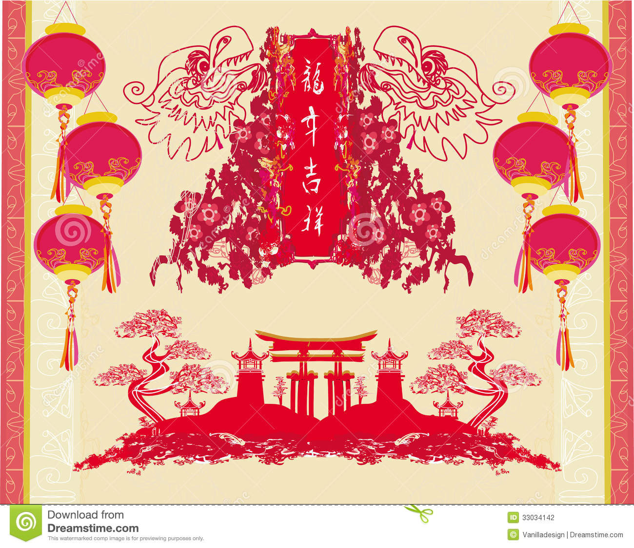 Chinese Calendar Illustration : Chinese paper cut of dragon for new year stock