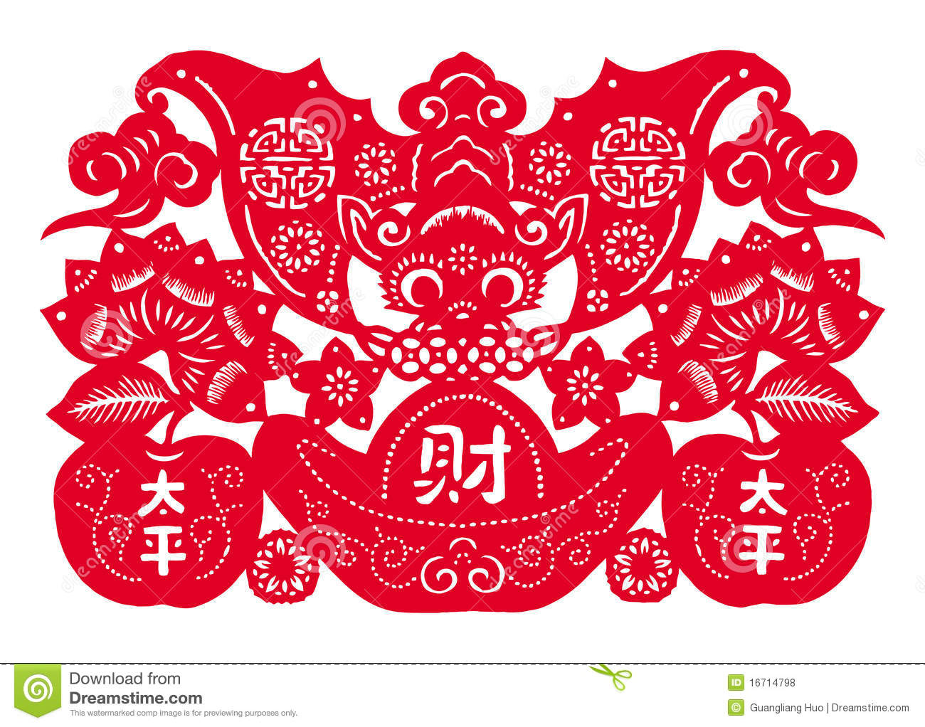 Chinese Paper Cutting The Bat To Send Money Stock Illustration