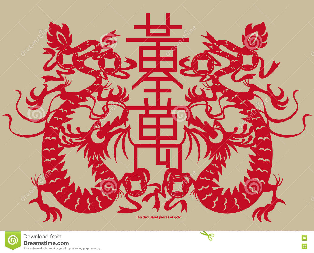 Chinese Paper Cutting Twins Dragons With A Chinese Charm Inscription