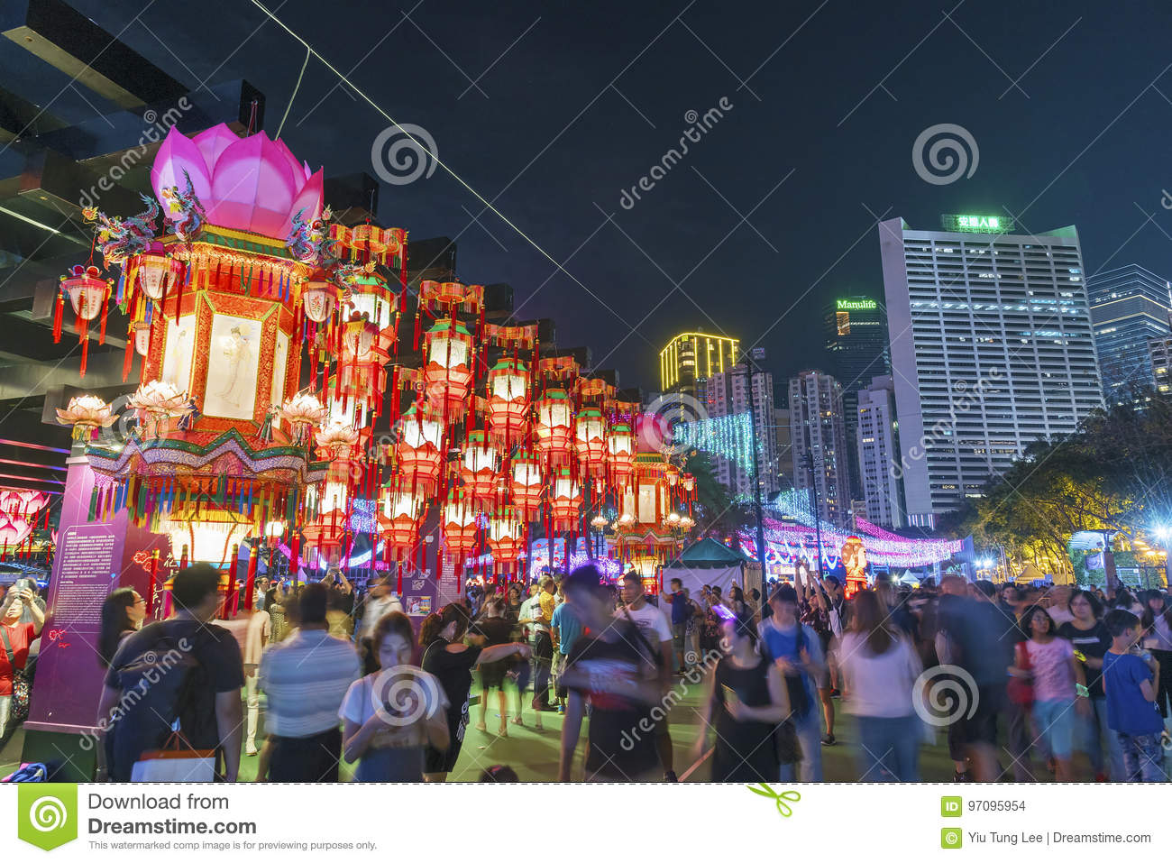 Chinese Paper Lantern In Mid Autumn Festival In Hong Kong