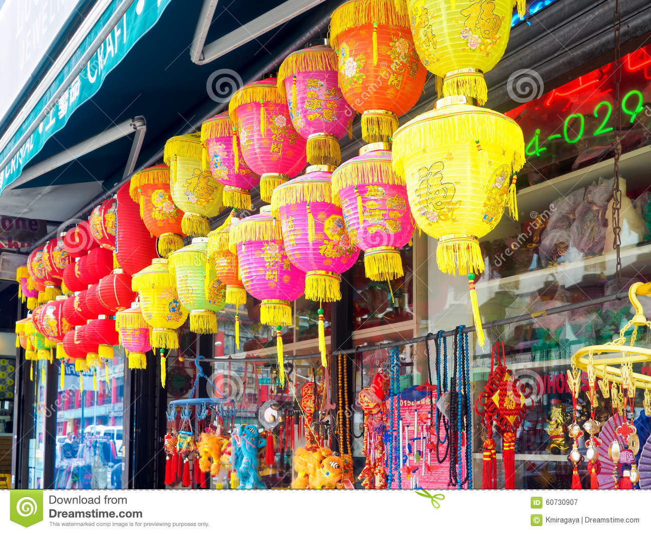 Chinese Paper Lanterns At Chinatown In New York Royalty Free Stock Photography