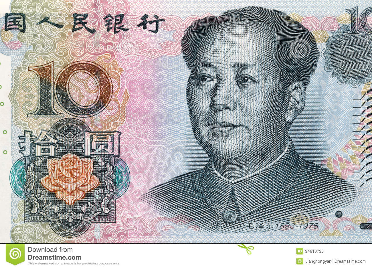 paper money value A banknote (often known as a bill, paper money, or simply a note) is a type of negotiable promissory note, made by a bank, payable to the bearer on demand thus leading to hyperinflation and a loss of faith in the value of paper money.