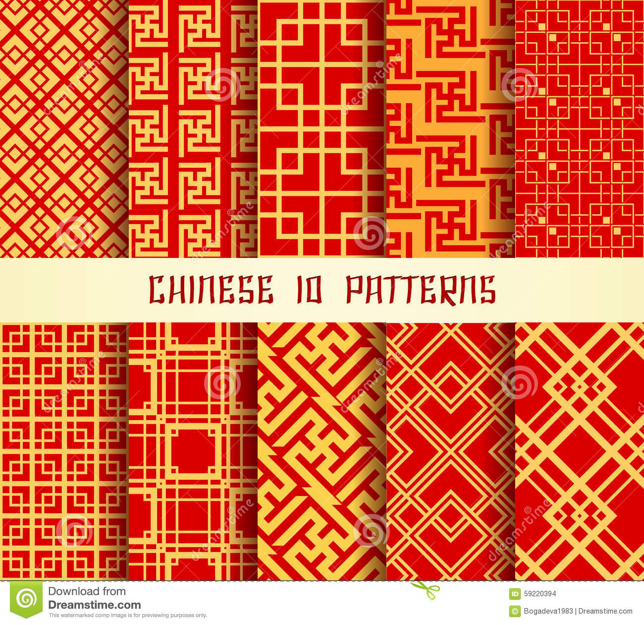 Chinese Pattern Set Stock Vector - Image: 59220394