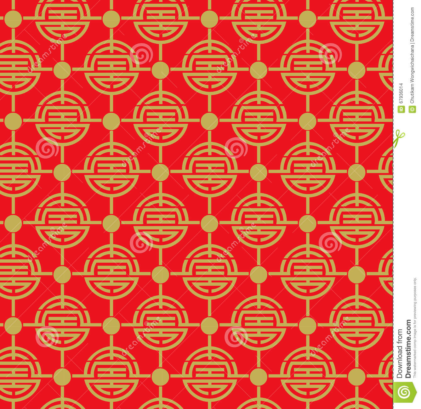 Chinese Patterns Stock Vector Illustration Of Classic