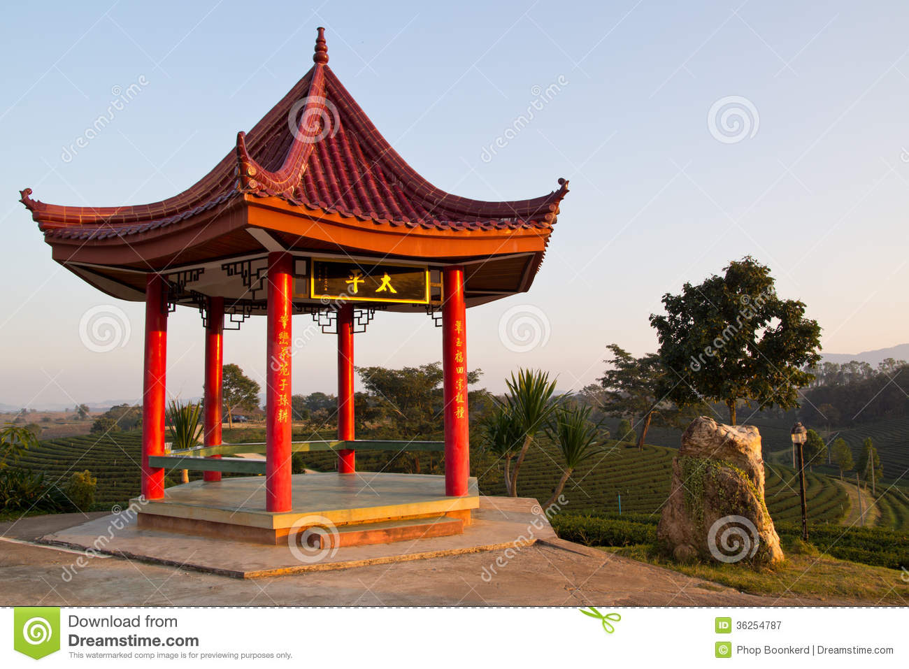 Chinese Pavilion Royalty Free Stock Photography - Image: 36254787