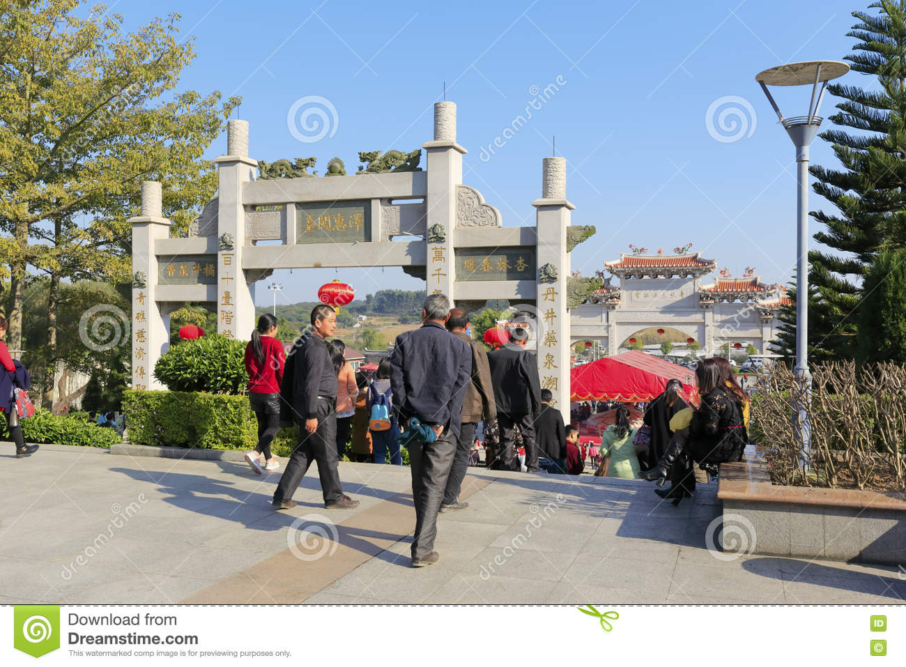 Chinese people visit chi gong