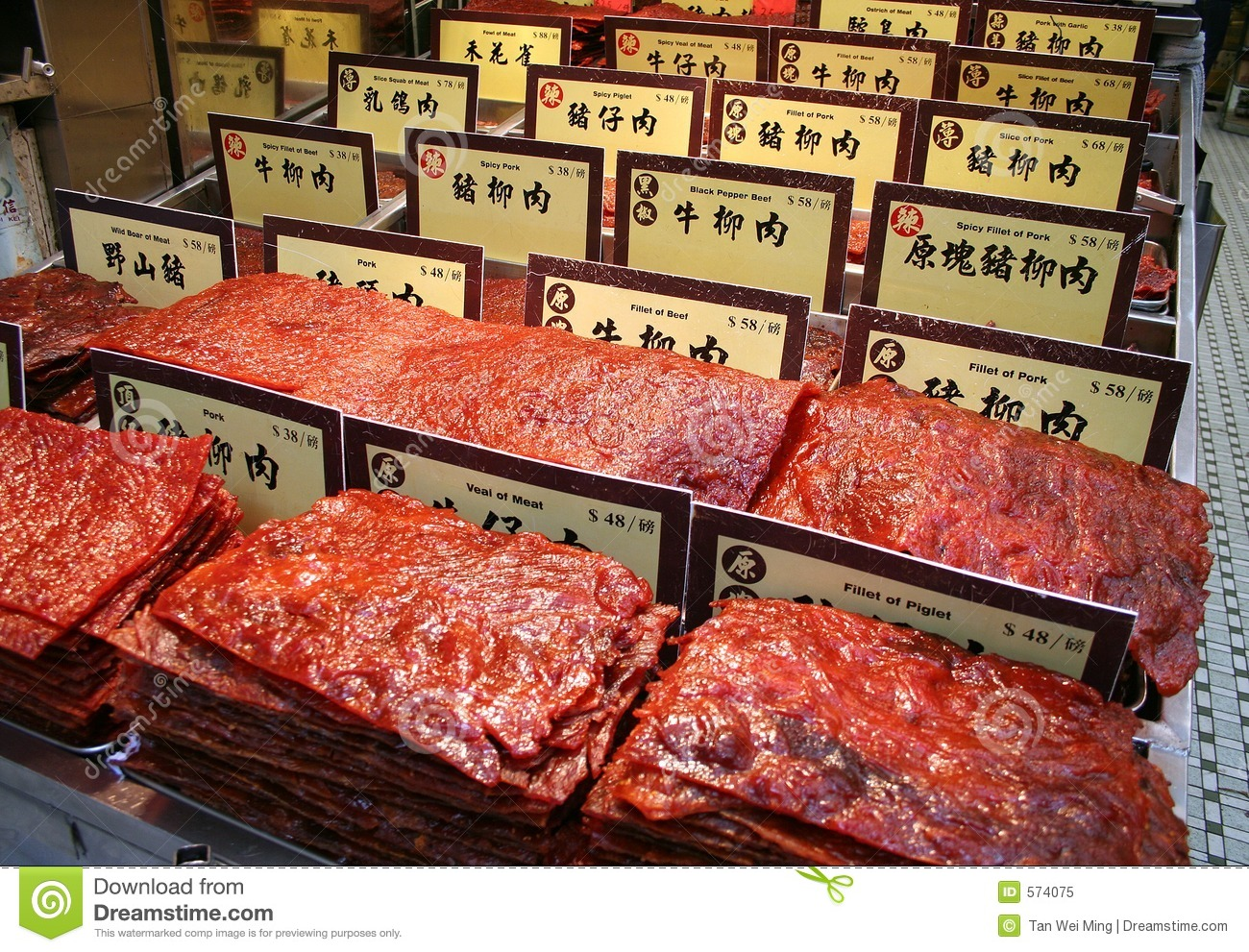 Chinese Preserved Meat
