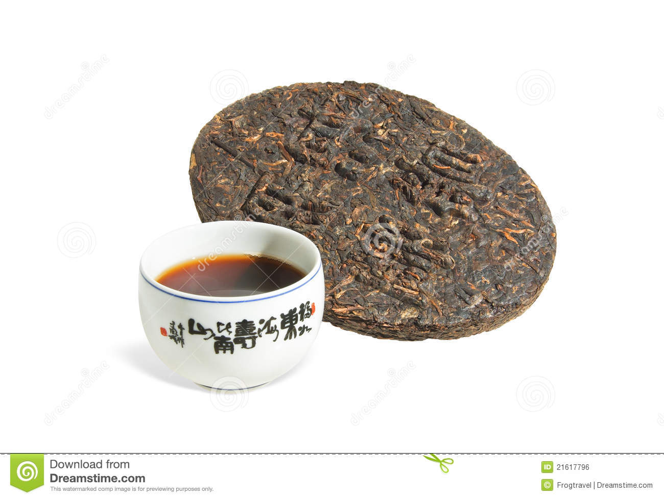 Puer China  City pictures : Chinese Puer Pu erh Tea Royalty Free Stock Image Image: 21617796